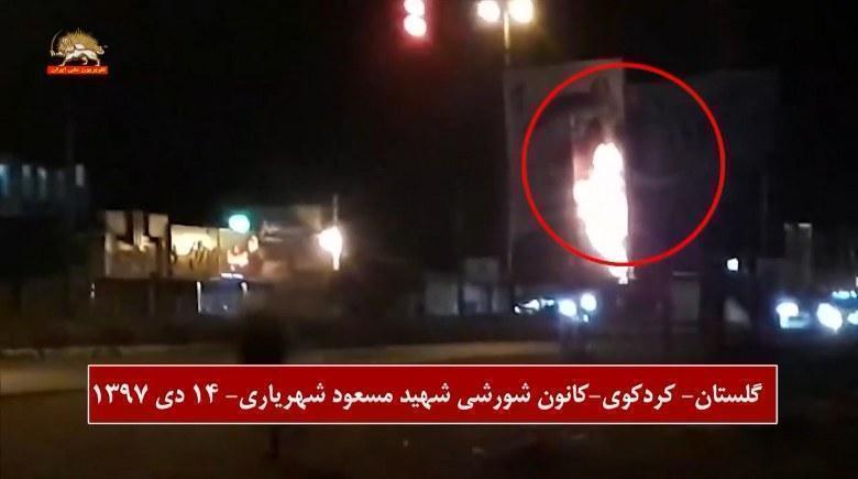 فعالیت کانون شورشی گلستان گرامیداشت شهدای قیام ۹۶ بر مزار جهان پهلوان تختی
