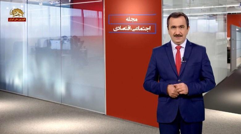 وضعیت مدارس در ایران دستفروشان در ایران چه میکنند؟ کلیه فروشی