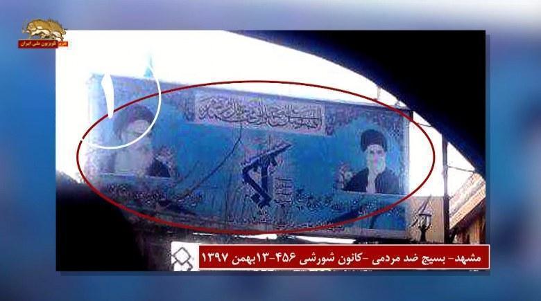 آتش کانونهای شورشی بر تصاویر خامنهای و خمینی نمادهای حکومت آخوندی