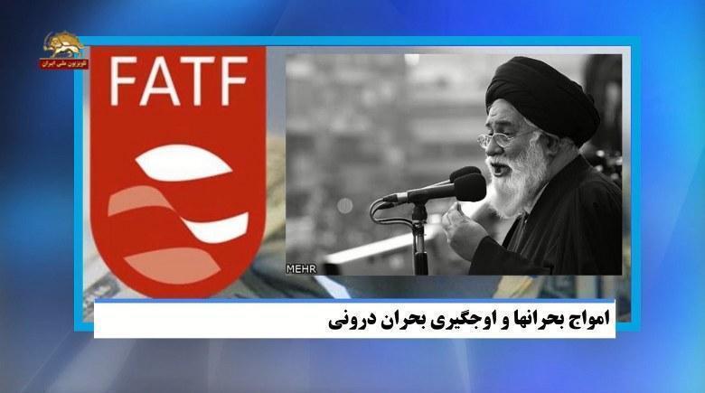 بحرانهای داخلی در ایران اوج میگیرد-اسدالله مثنی