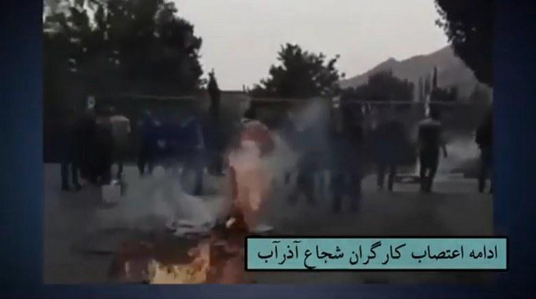 رخدادها ، تجمعات و اعتراضات اقشار مختلف میهن – قیام ایران