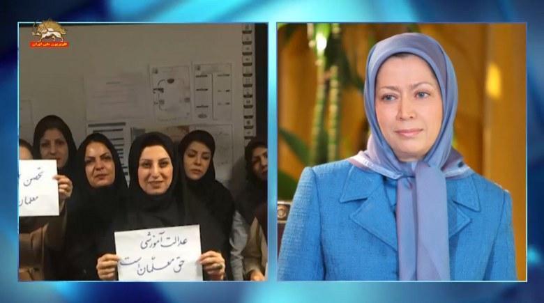 درود مریم رجوی به اعتصاب و تحصن معلمان و فرهنگیان و فراخوان به حمایت سایر اقشار از آنها