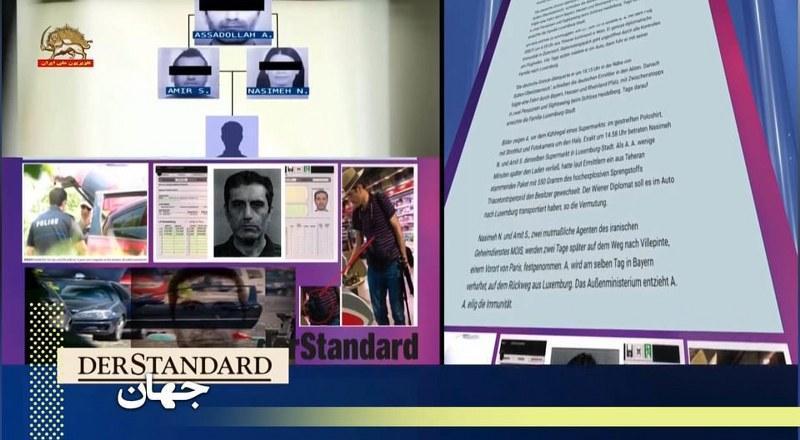 گزارش استاندارد چاپ اتریش درباره محاکمه اسدالله اسدی و سه مزدور همدست او در بلژیک
